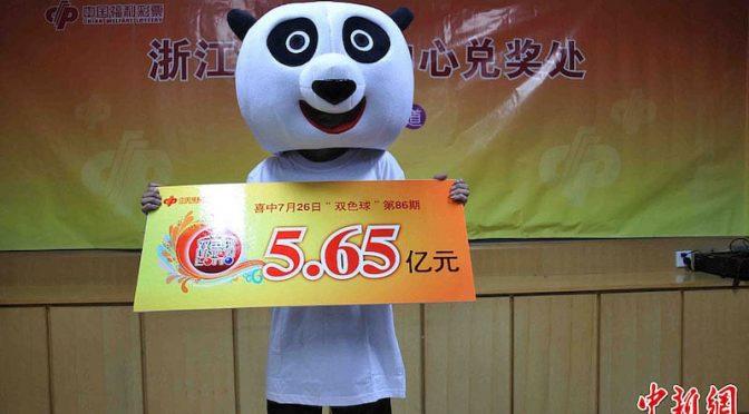 Prévisions et tendances sur les jeux de hasard en ligne en Chine